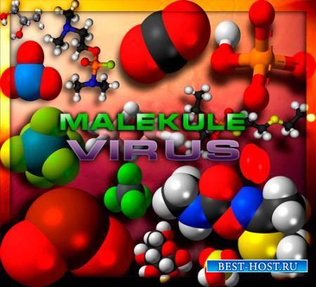 Клипарты для фотошопа - Малекулы под микроскопом