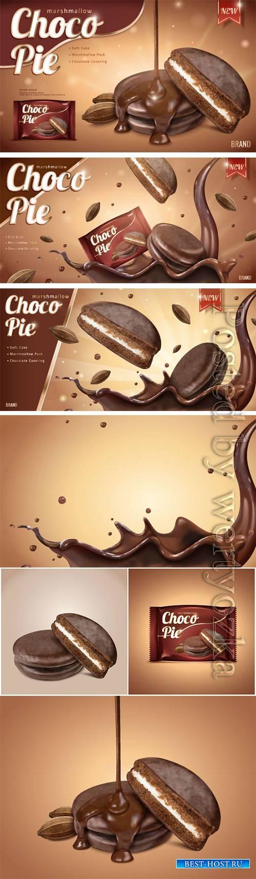 Choco pie ads with splashing syrup