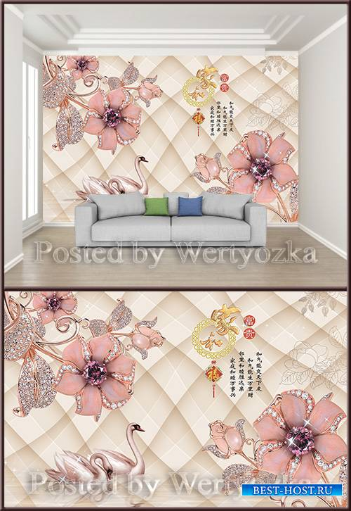 3D psd background wall modern fashion jewelry luxury
