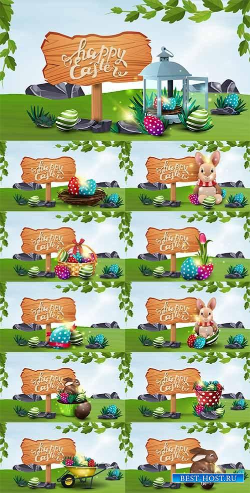 Фоны к Пасхе в векторе 4 / Easter backgrounds in vector 4