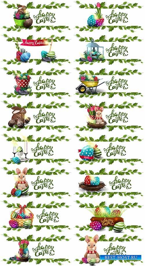 Поздравительные открытки к Пасхе в векторе 3 / Easter Greeting Cards in vec ...