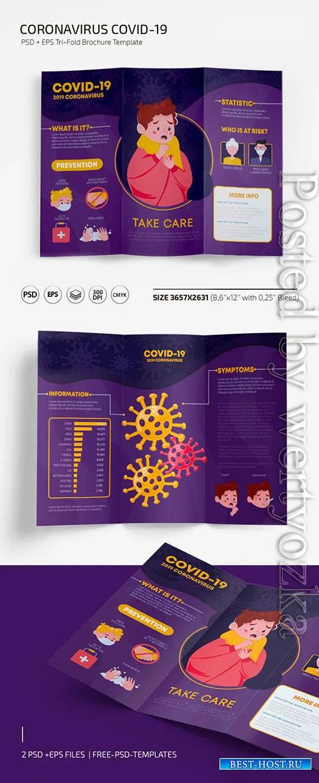 Coronavirus Tri fold Template - Premium flyer psd template