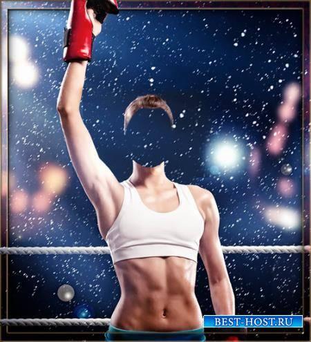 Шаблон для photoshop - Сильная девушка