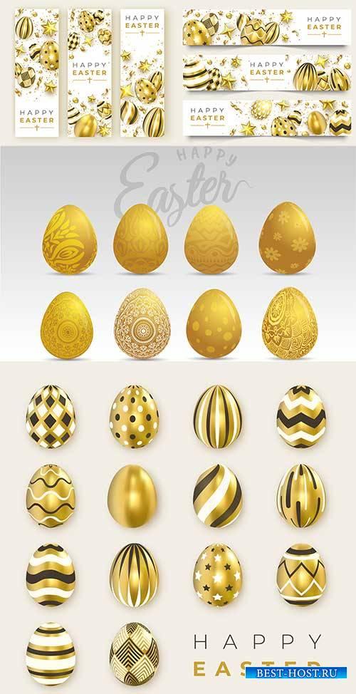 Золотые пасхальные яйца - Векторный клипарт