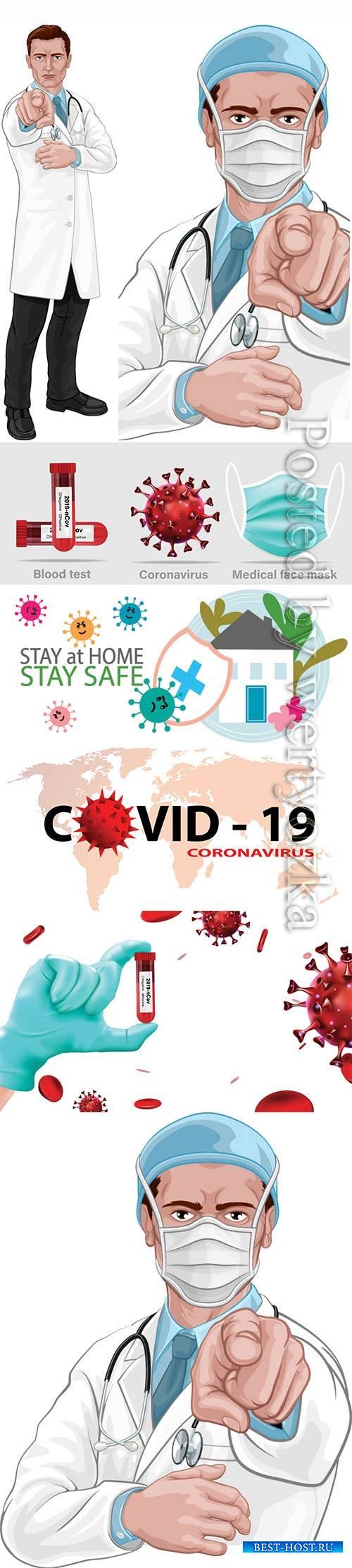 COVID 19, Coranavirus vector illustration sets # 25