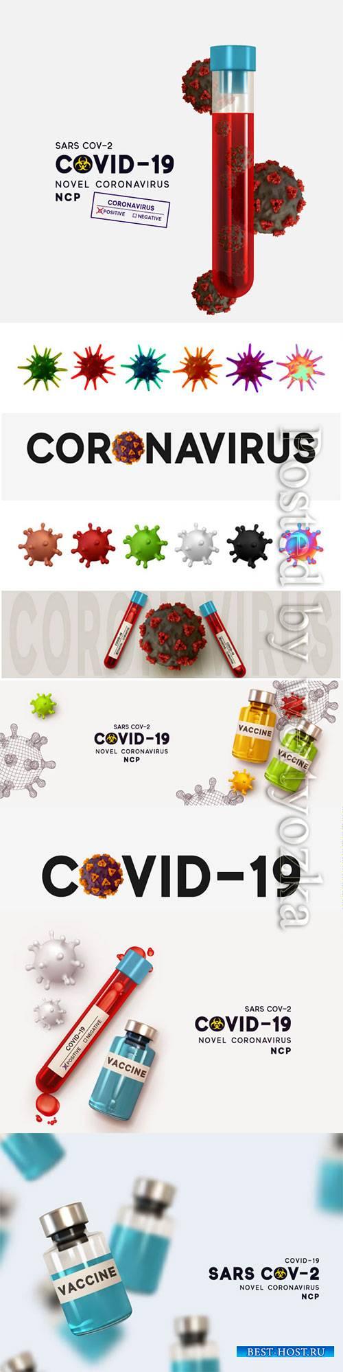 COVID 19, Coranavirus vector illustration sets # 19