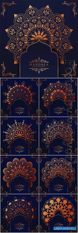 Ramadan style decorative vector mandala # 5