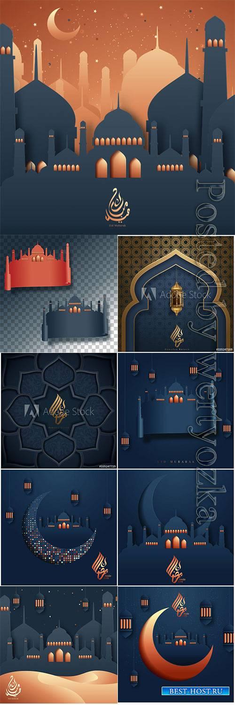 Ramadan Kareem vector background, Eid mubarak greeting card # 7