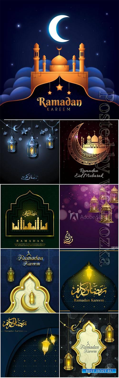 Ramadan Kareem vector background, Eid mubarak greeting card # 3