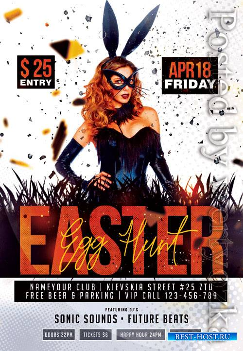 Easter egg hunt event - Premium flyer psd template