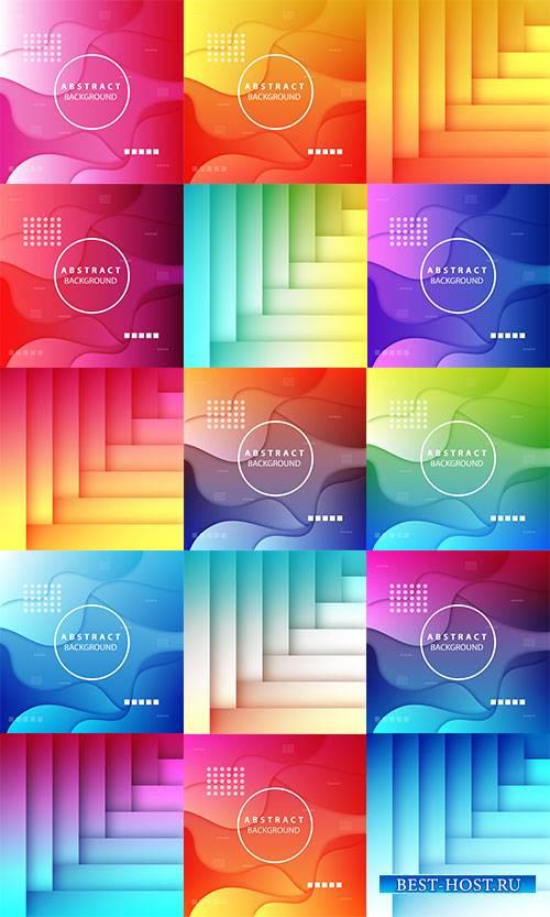 Абстрактные цветные фоны в векторе