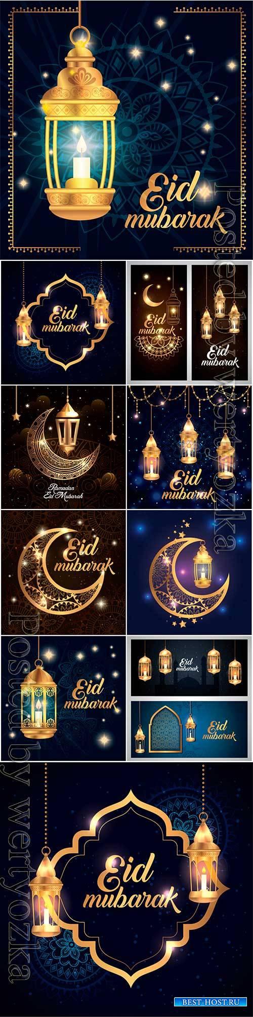Eid mubarak poster with lantern hanging and decoration vector illustration