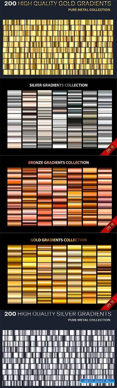 Градиенты золотые, серебряные и бронзовые в векторе