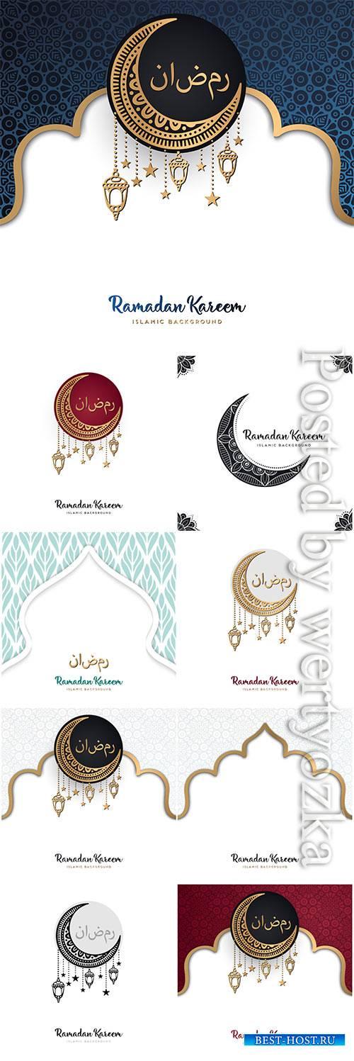 Beautiful ramadan kareem vector design with mandala