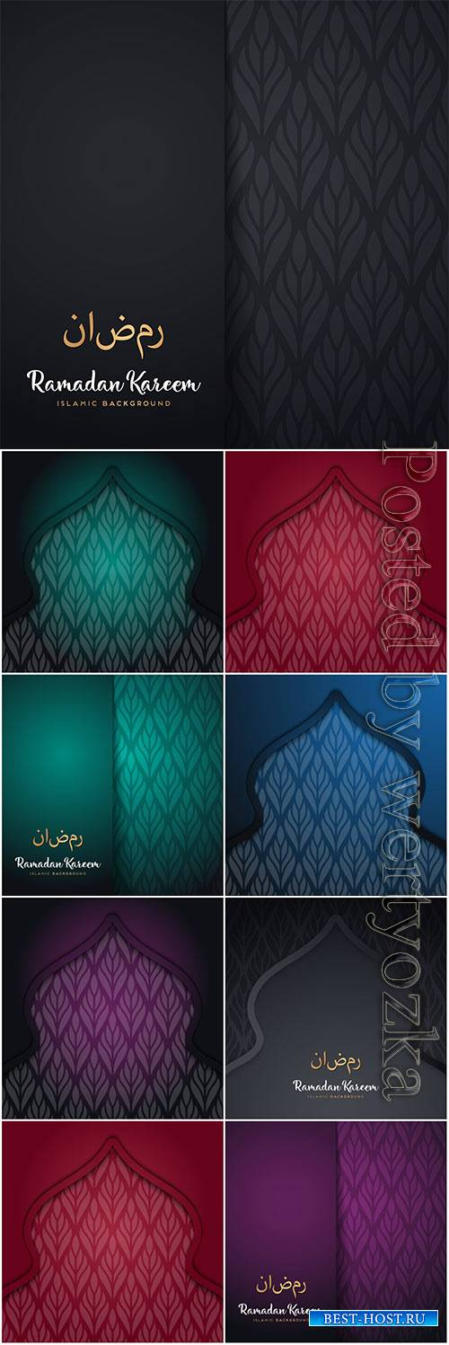 Beautiful ramadan kareem vector design with mandala # 3