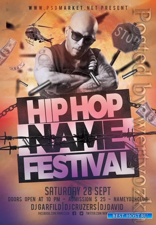 Hip hop festival - Premium flyer psd template