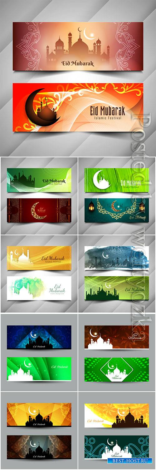 Eid mubarak islamic banners vector design background