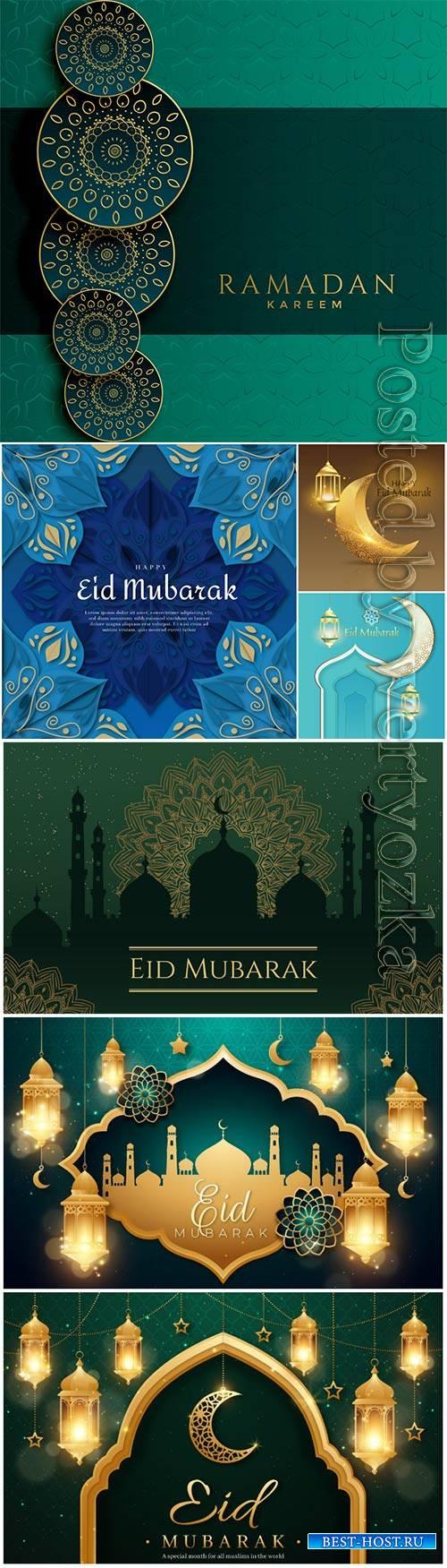 Happy eid mubarak vector design background, Ramadan kareem