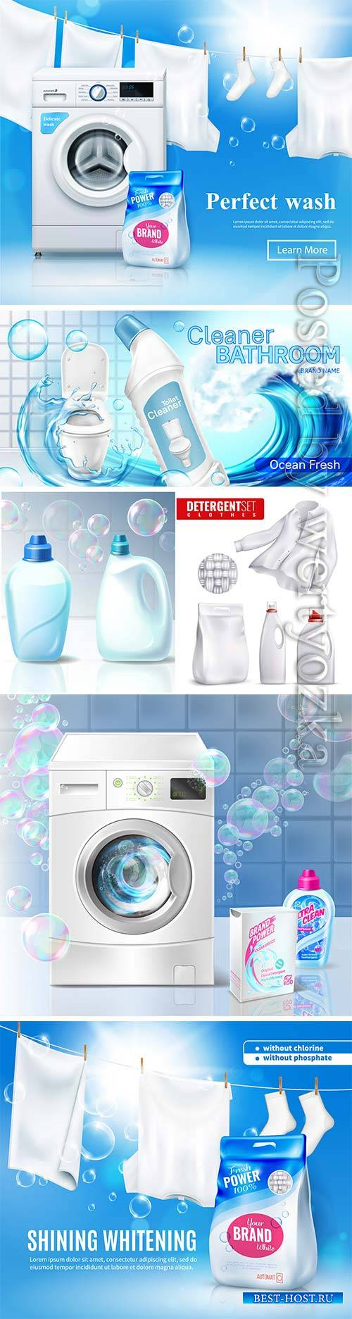 Vector detergents, cleaning products advertising posters