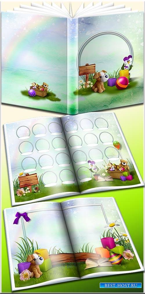 Детский фотоальбом для выпускников детского сада