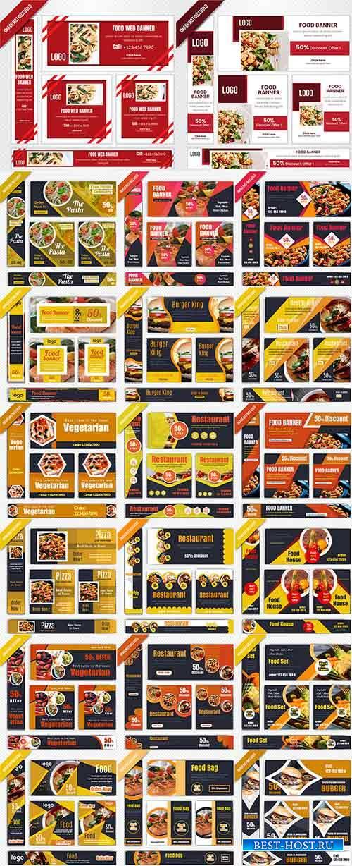 Шаблоны баннеров для сайтов с продуктами, баров и ресторанов - Векторный кл ...