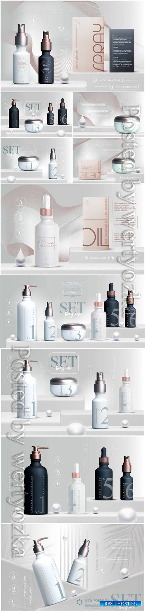 Vector 3D elegant cosmetic products set vector illustration