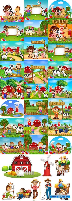 Весёлая ферма - Векторный клипарт