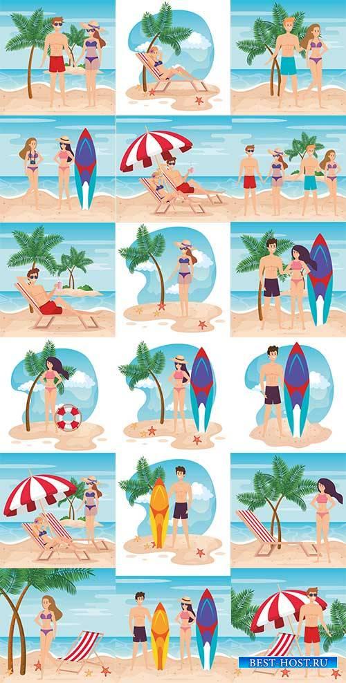 Молодые люди отдыхают на пляже - Векторный клипарт