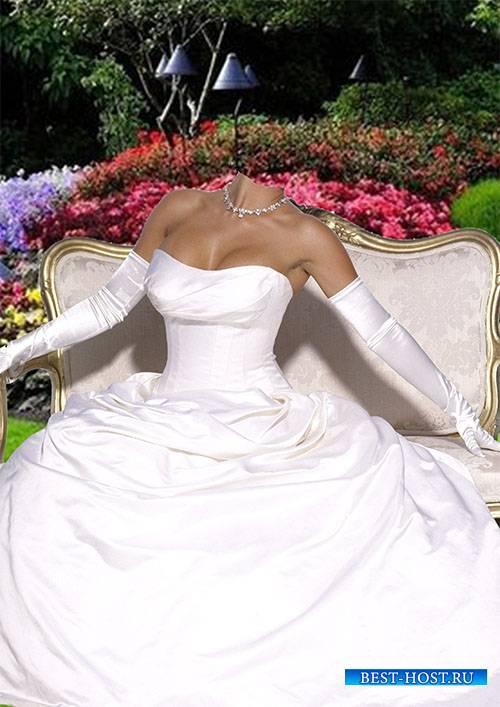 Шаблон psd для женской фотографии - В бальном платье