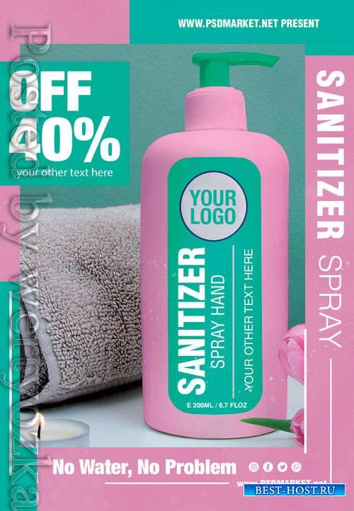 Sanitizer spray - Premium flyer psd template