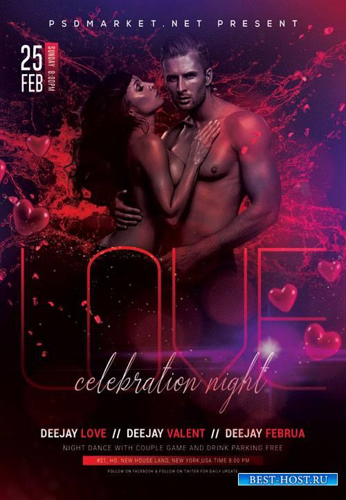 Love celebration night - Premium flyer psd template