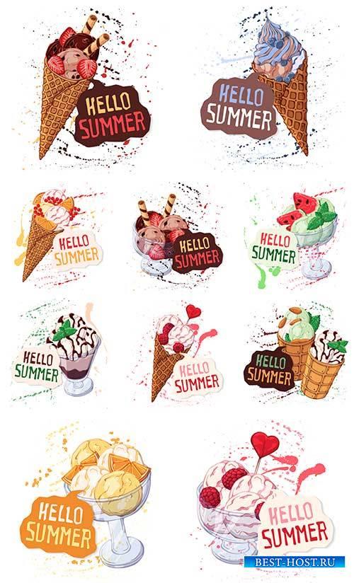 Мороженное - Векторный клипарт