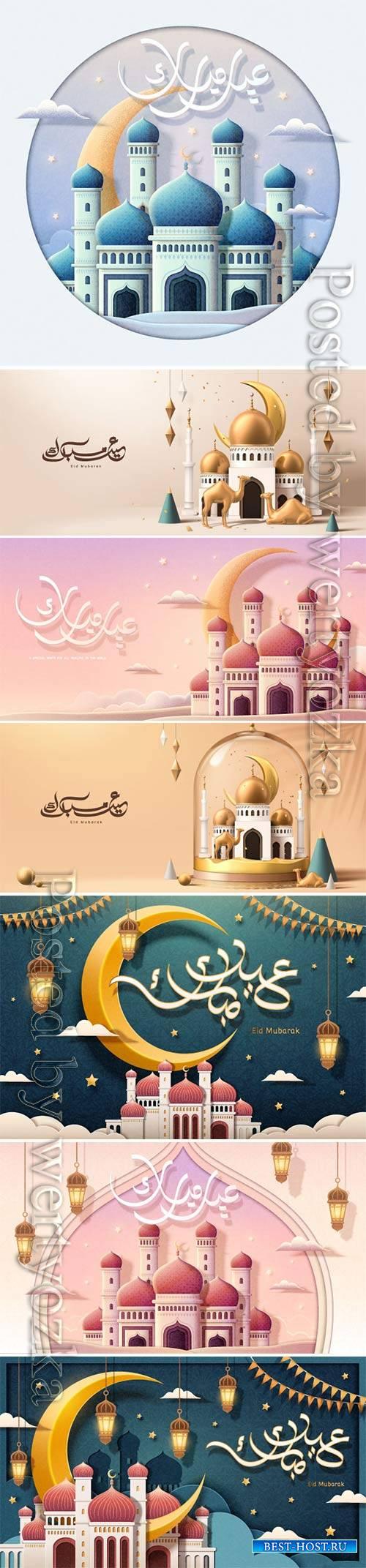 Eid mubarak calligraphy vector banner