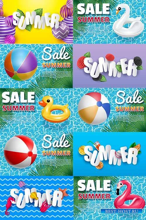 Лето, ах лето - Векторный клипарт