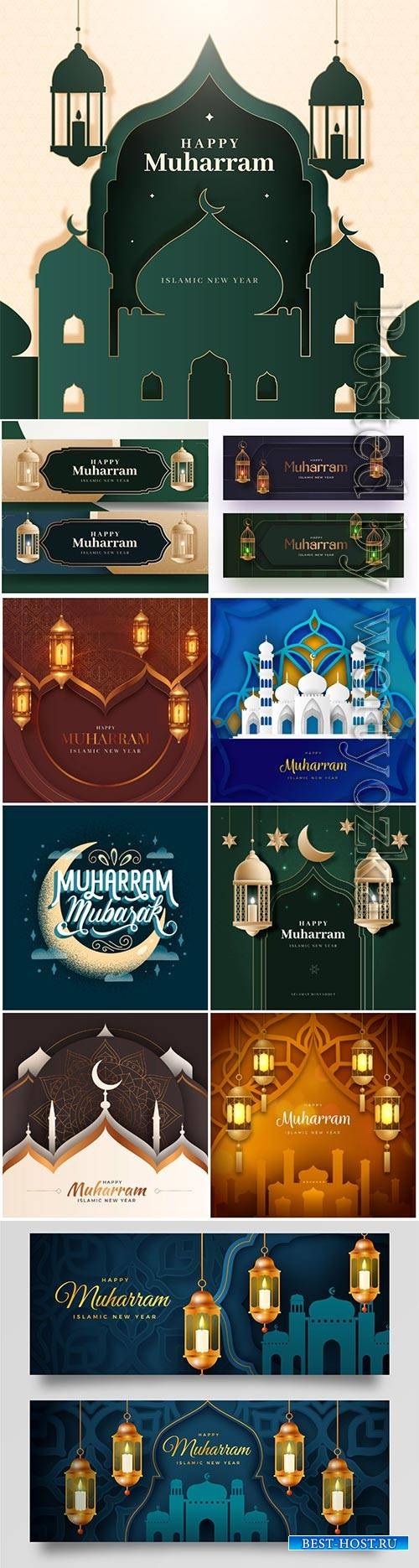 Realistic islamic new year vector collection illustration