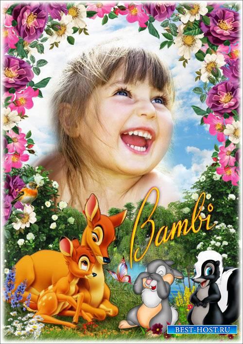 Детская рамка для фотошопа - Любимые сказочные герои мультфильмов 10. Бэмби ...