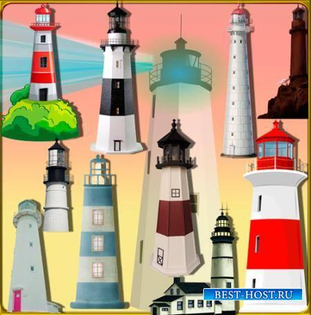 Клипарты для фотошопа - Морские маяки