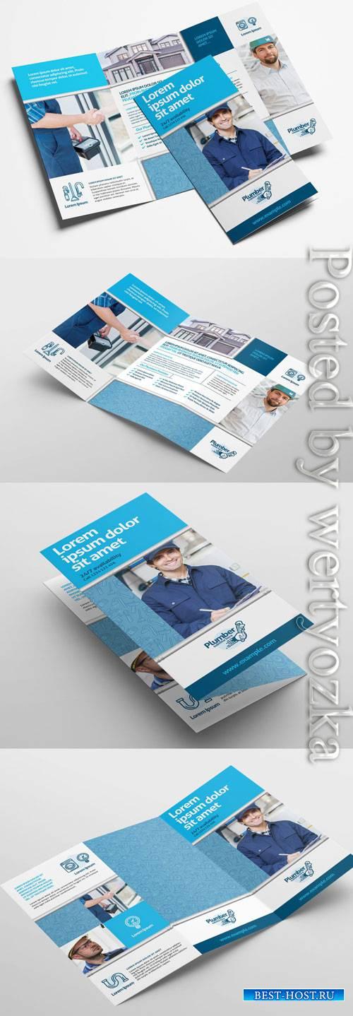 Plumber Brochure Layout