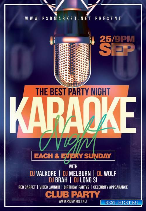 Karaoke_party - Premium flyer psd template