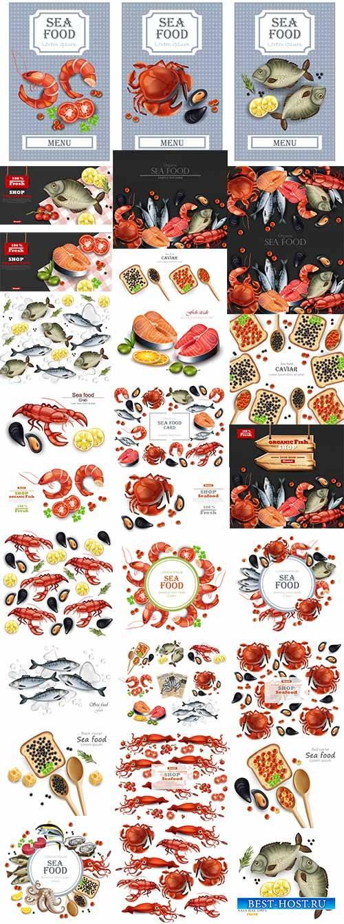 Рыба и морепродукты - Векторный клипарт