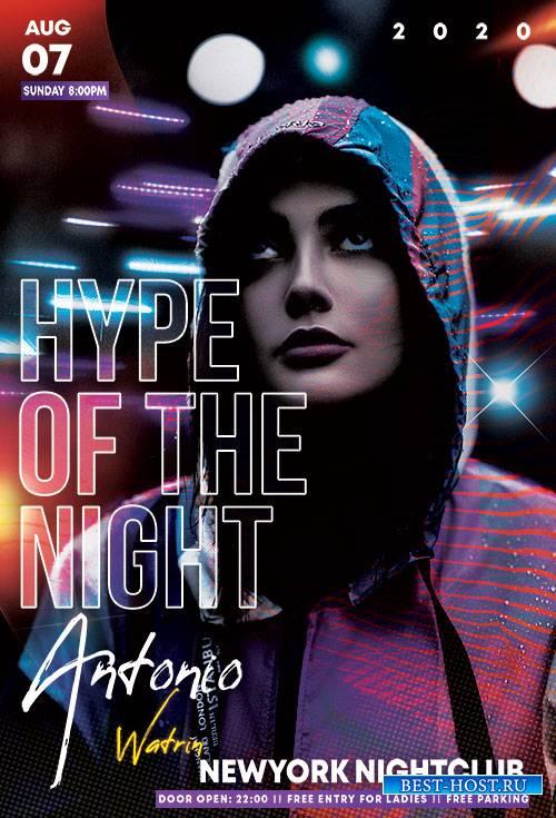 Hype Night Event - Premium flyer psd template