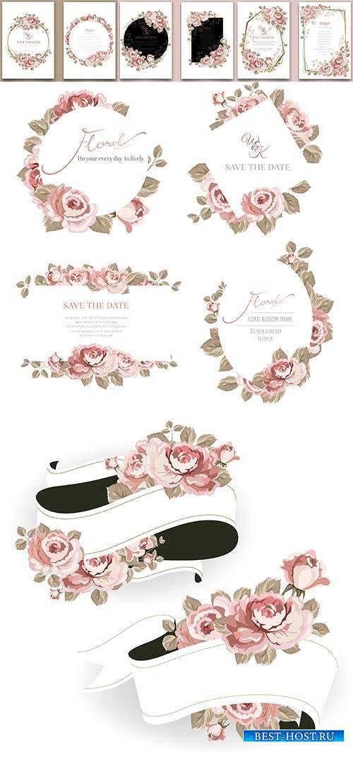 Приглашения-рамки с розами - Векторный клипарт