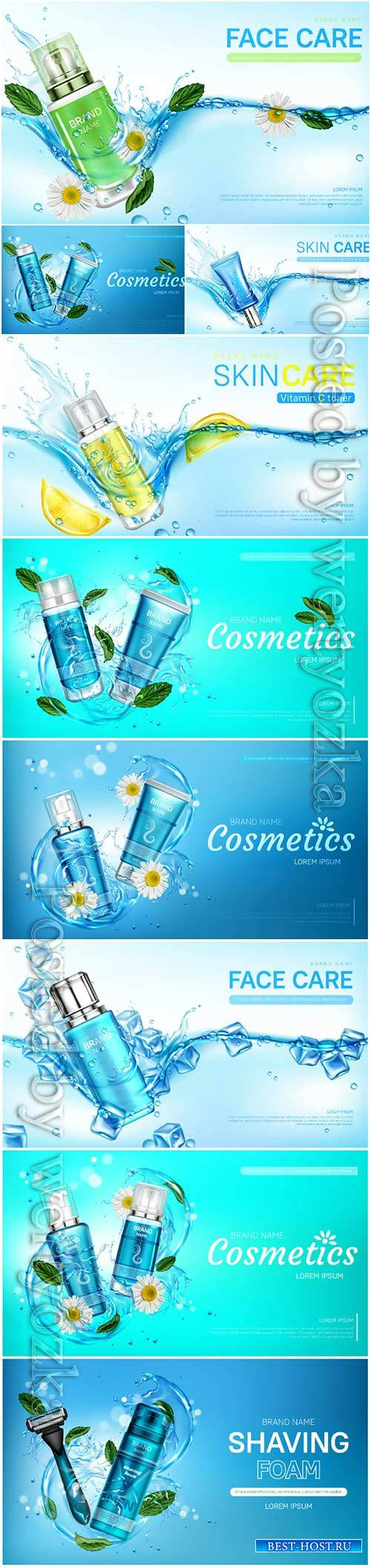 Skin care cosmetics, advertising posters in vector