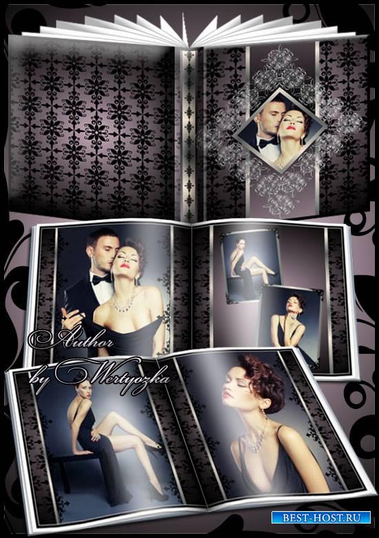 Stylish photo album with vintage patterns design