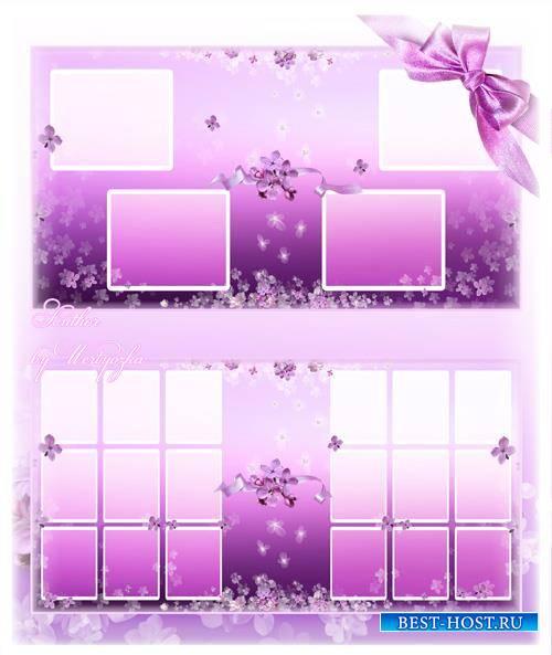 Beautiful photo album with beautiful lilac patterns design