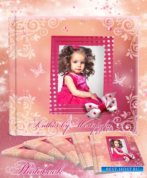 Children's photo album with beautiful patterns design