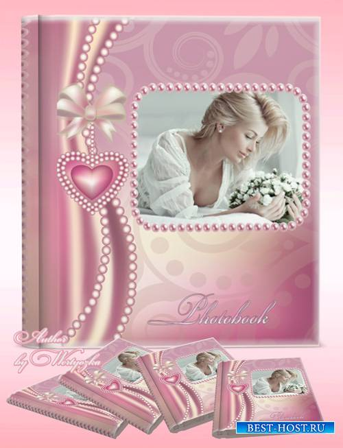 Beautiful photo album with beautiful pink patterns design