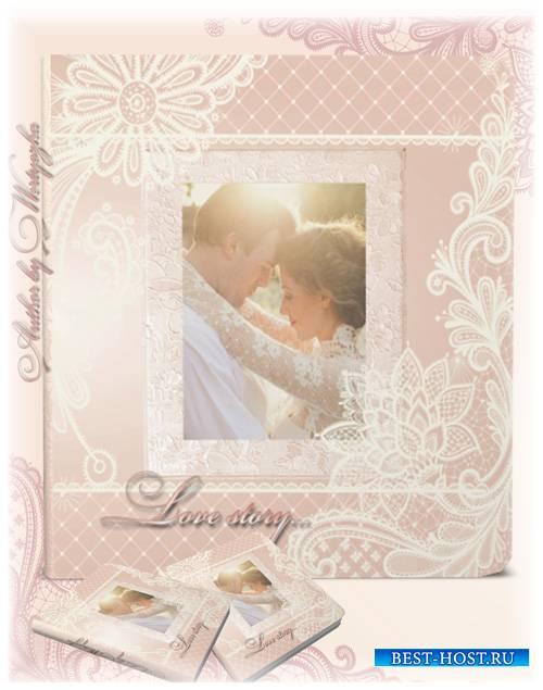 Beautiful wedding photo album with delicate patterns design