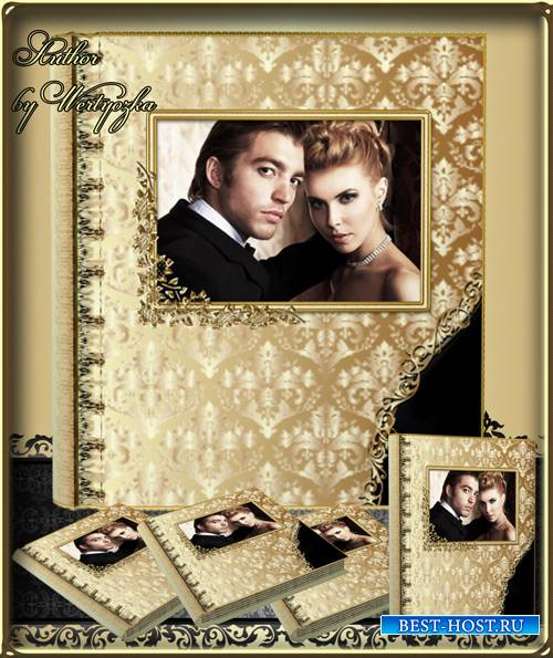 Stylish photo album with golden patterns design