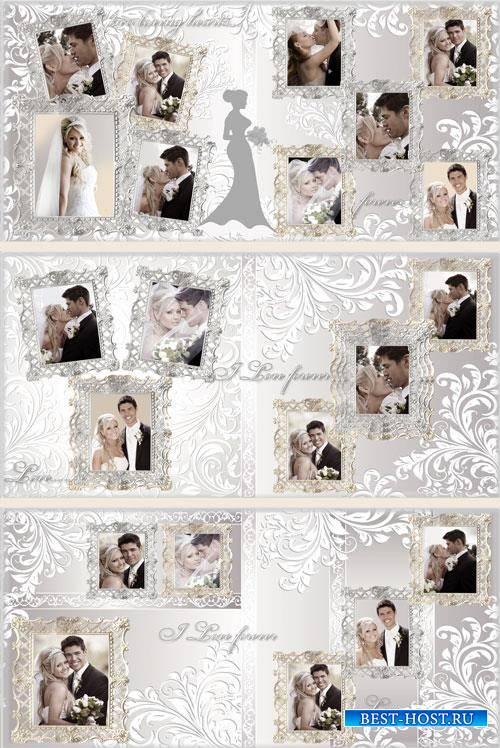 Beautiful wedding photo album with delicate design